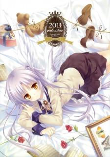 WNB [Tatekawa Mako] - 2011 Calendar [Calendar] [2010] [PNG]