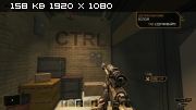 Deus Ex: Human Revolution (Square Enix) (RUS/ENG) [RePack]