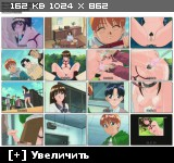 Kodomo no Jikan / Детское время ( uncensored ) [ серии 1-7 ] [ JPN;RUS ] Anime Hentai