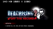 Dead Rising 2: Off The Record (Capcom) (RUS/ENG) [RePack]