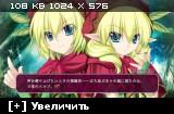 Kamidori Alchemy Meister / Избранный Богом Мастер Алхимии [ 2011 / PC / JPN ]