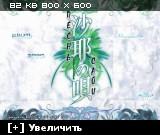 Saya no Uta  Песнь Сайи [ 2003 / PC / VN / RUS ]