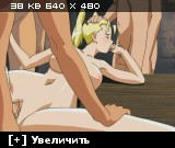 The Duchess of Busty Mounds / Mamahaha / Мачеха [2 из 2] [RUS,JAP,ENG] Anime Hentai