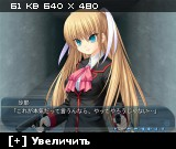 Little Busters! Extasy (2008/PC/VN/JPN)