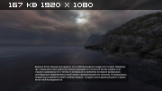 Dear Esther / Дорогая Эстер (thechineseroom) (RUS  ENG) [Repack]