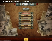 Штрафбат / Men of War: Condemned Heroes (1С-СофтКлаб) (Rus) [Repack]
