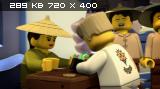 Ниндзяго: Мастера Кружитцу. 2 сезон / LEGO Ninjago: Masters of Spinjitzu (2011) DVDRip