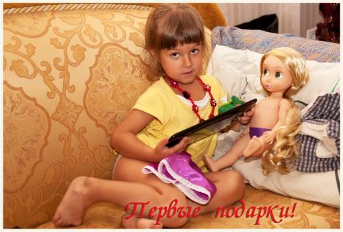 http://i4.imageban.ru/thumbs/2012.07.28/2af459a3b96a2bce96c3ddca6877bc14.jpg
