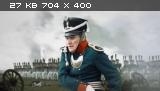 В хорошем качестве 1812 (2012)