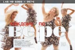 http://i4.imageban.ru/thumbs/2012.10.06/242513414c6b0ba55aecef15f87478b5.jpg