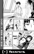 Neon Genesis Evangelion Re-Take / Re-Take After [томов 5+1эпилог] [Uncen] [RUS,ENG] [JPG,PNG] Manga Hentai