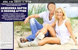 http://i4.imageban.ru/thumbs/2013.06.03/a7c05d1a348eaf04ef0eb820c641fbaf.jpg
