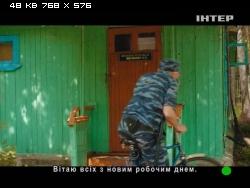 Братья по обмену [1-10 из 10 серий] (2013) DVB