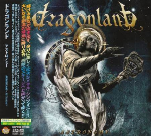 Dragonland - Astronomy [Japanese Edition] (2006)