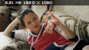 Всё и сразу (2014) WEB-DL 1080p от NNM-CLUB | iTunes