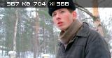 ���� �� ������ � �������� �������� (2009) DVDRip