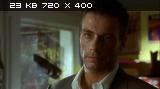 ������ ������ / Nowhere to Run (1993) HDRip | DUB