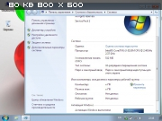 Windows 7 Professional x86 SP1 Supermini by Vlazok