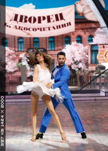 http://i4.imageban.ru/thumbs/2015.04.17/8c9dc8b92a74e018de75b2f12733f288.jpg