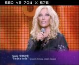 ������ ������� - 4 ���������� ����������� / 13-�� ����� ������ �� ������ ������� (���� �� 31.10.2009) [2009, Pop, DVB]