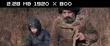 ������. ������� (2011) BDRip 1080p | ��������