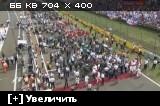 Формула 1: 10/20. Гран-при Венгрии. Гонка [26.07] (2015) SATRip-AVC