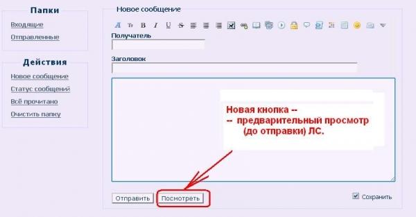 http://i4.imageban.ru/thumbs/2015.09.27/075cd62b0a1875951a08e4d865ac9c42.jpg