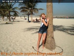 http://i4.imageban.ru/thumbs/2015.11.10/b189de6c23c6ff49c2df81b79e4e2c5c.jpg