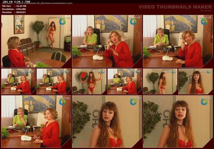 http://i4.imageban.ru/thumbs/2015.11.14/8cafd1cbbde91940481e081ee5c2026a.jpg