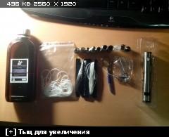 Набор (Kanger iPow2 + Kayfun mini v2.1 + жидкость/нить/проволка) 660
