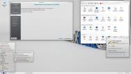 Linux Mint 18 Sarah KDE (2xDVD) 32bit, 64bit