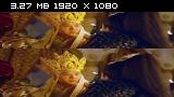 Без черных полос (На весь экран) Король обезьян: Начало в 3Д / The Monkey King the Legend Begins 3D    Вертикальная анаморфная