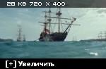 Черные паруса [Сезон: 3, Серии: 1-10из 10] (2016) WEBRip {LostFilm}