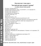 http://i4.imageban.ru/thumbs/2016.11.24/824022fa24242a901145d6e000096e72.jpg