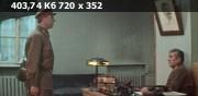 По законам военного времени (1983) HDTVRip
