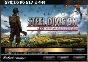 Steel Division: Normandy 44 (2017) [Ru/En] (300077308) Repack =nemos= - скачать бесплатно торрент