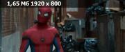 Человек-паук: Возвращение домой / Spider-Man: Homecoming (2017) WEB-DL 1080p iTunes