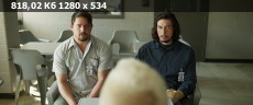 Удача Логана / Logan Lucky (2017) BDRip 720p