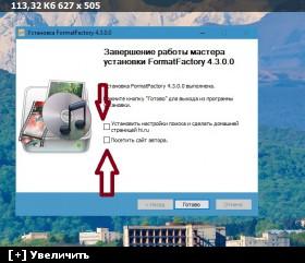 http://i4.imageban.ru/thumbs/2018.05.14/4b4a861af473707f7600d3c4170980ed.jpg