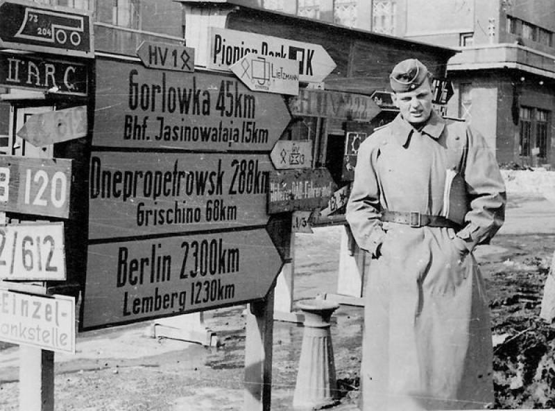 Артёмовск: замурованные заживо евреи