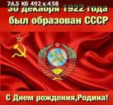 https://i4.imageban.ru/thumbs/2018.12.30/a1a5f4cf1d4f4e667a0f08a38c2f4cb7.jpg