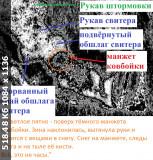 https://i4.imageban.ru/thumbs/2019.04.15/f50be7fa83dde7de04398f276f8a0671.jpg
