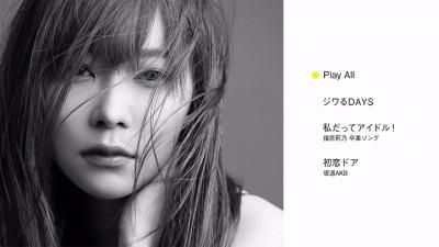 AKB48 – Jiwaru Days (Type B) (DVD) – AZiophrenia