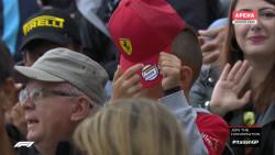 Формула 1. Сезон 2019. Этап 14. Гран-при Италии. 2-я практика [06.09] (2019) IPTVRip 720p