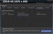 Malwarebytes Premium 4.1.2.73 (2020) РС