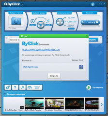 By Click Downloader Premium 2.3.12 (2021) PC